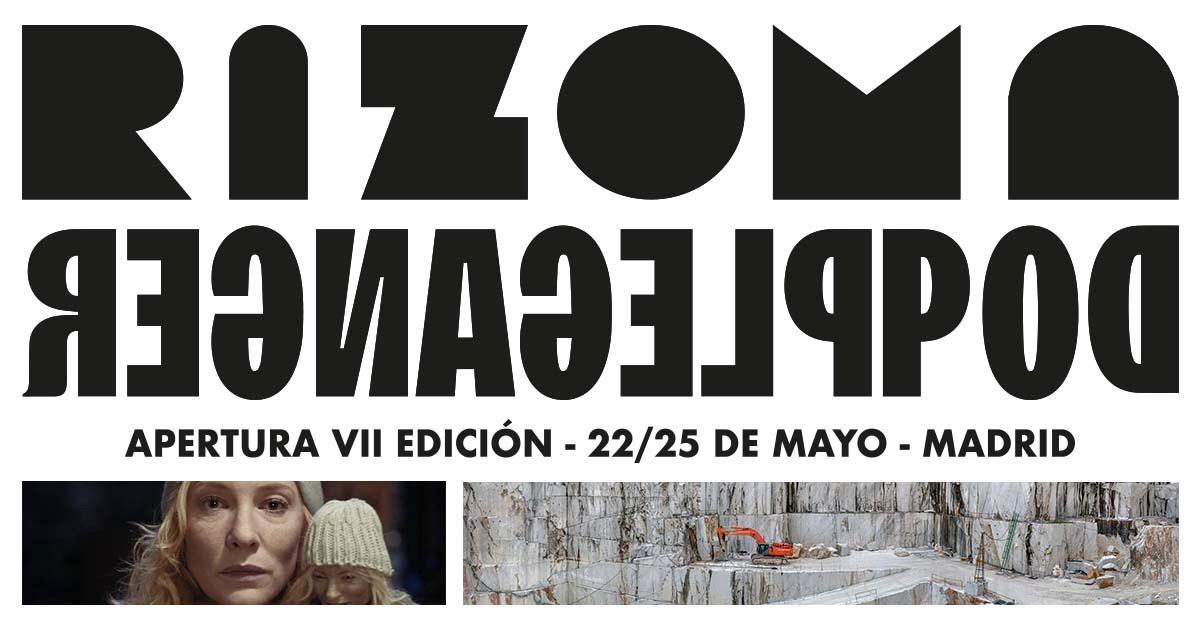 Festival Rizoma