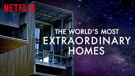 The World´s most extraordinary homes