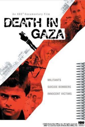 Muerte en Gaza