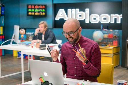 Albi.com
